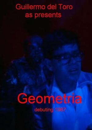 Фільм «Геометрия» (1987)