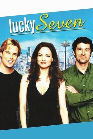 Фільм «Счастливая семерка» (2003)