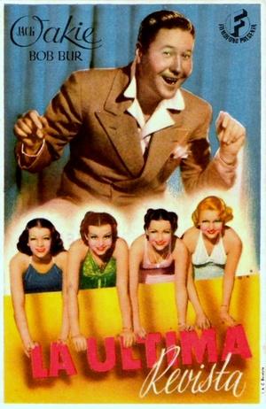 Фильм «Radio City Revels» (1938)