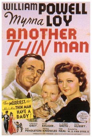 Фільм «Другой тонкий человек» (1939)
