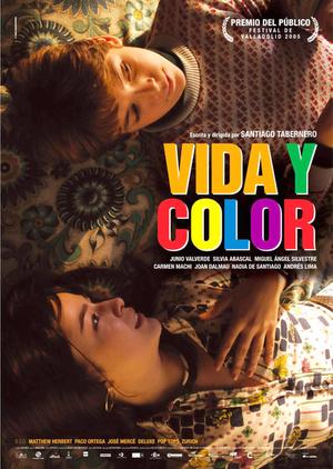 Фільм «Жизнь и цвет» (2005)