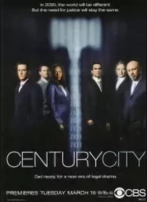Серіал «Город будущего» (2004 – 2005)