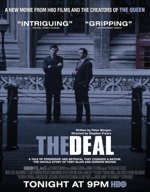 Фильм «Сделка» (2003)