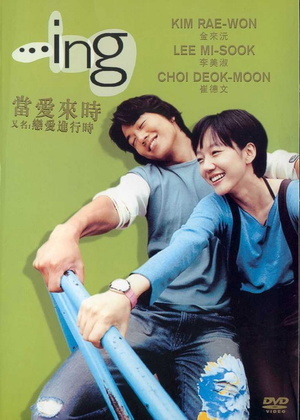 Фільм «...ить» (2003)
