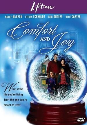 Фільм «Уют и радость» (2003)