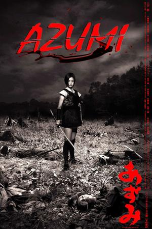 Фільм «Адзумі» (2003)