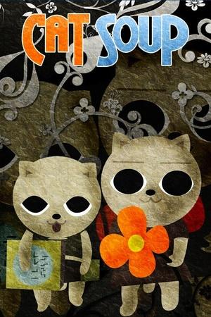 Мультфільм «Котячий суп» (2001)