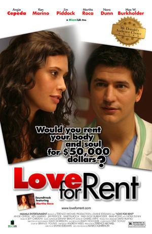 Фільм «Love for Rent» (2005)
