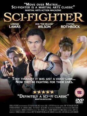 Фільм «Фантастический боец» (2004)