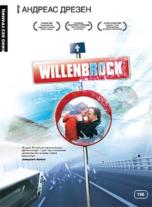 Фильм «Вилленброк» (2004)