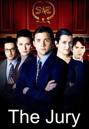Серіал «Присяжные» (2004)