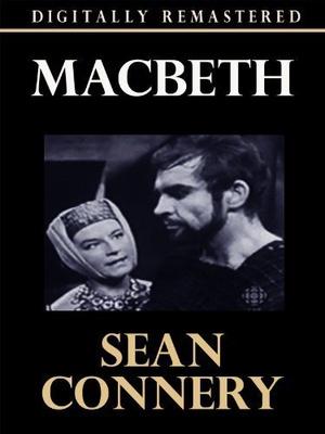 Фільм «Макбет» (1961)