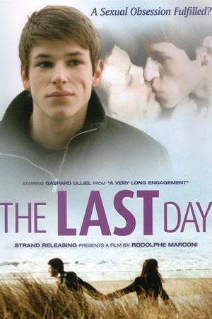 Фильм «Последний день» (2004)