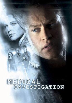 Серіал «Медицинское расследование» (2004 – 2005)