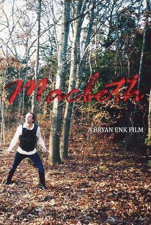 Фільм «Макбет» (2003)