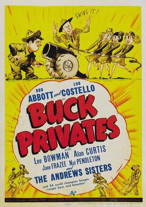Фільм «Рядові» (1941)