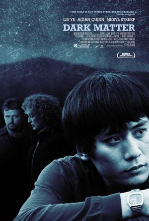Фільм «Темная история» (2007)