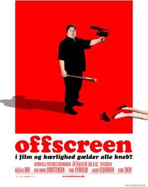 Фильм «За кадром» (2006)
