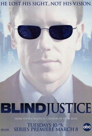 Серіал «Сліпа справедливість» (2005)