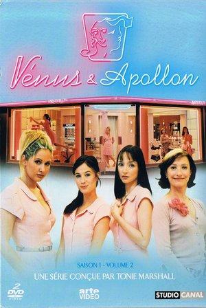 Сериал «Венера и Аполлон» (2005 – 2009)