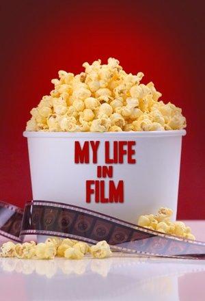 Сериал «Моя жизнь в кино» (2004)