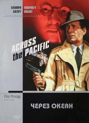 Фильм «Через океан» (1942)