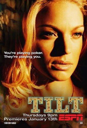 Серіал «Тилт» (2005)