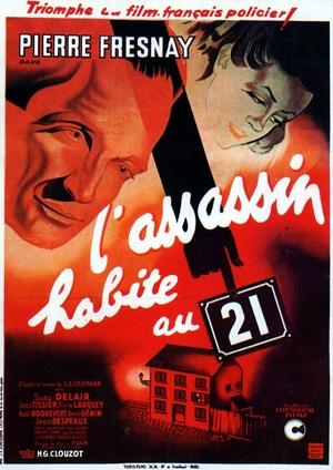 Фільм «Убийца живет в доме... №21» (1942)