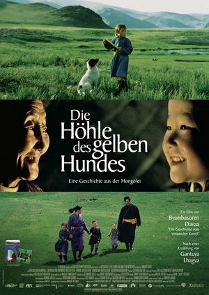 Фильм «Пещера желтого пса» (2005)