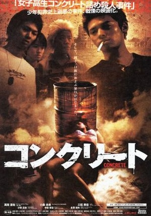 Фильм «Бетон» (2004)