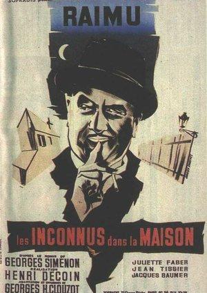 Фільм «Незнайомці у будинку» (1942)