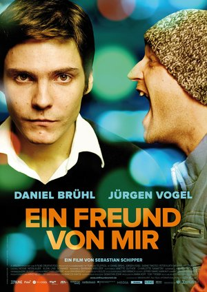 Фильм «Мой друг» (2006)