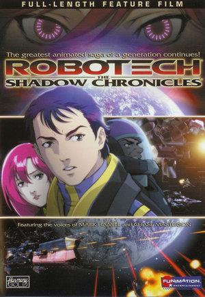 Мультфильм «Роботех: Теневые хроники» (2006)