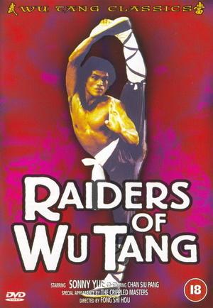 Фільм «Наездники храма Шаолинь» (1982)