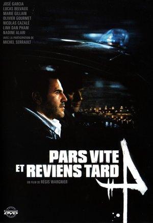 Фильм «Семена смерти» (2007)