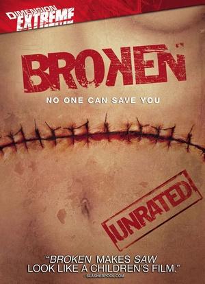 Фильм «Сломленная» (2006)