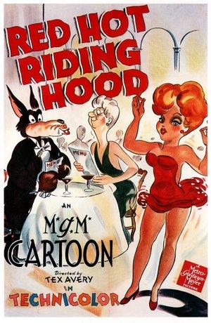 Мультфильм «Классная красная шапочка» (1943)