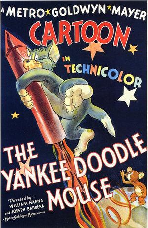 Мультфильм «Мышонок-стратег» (1943)