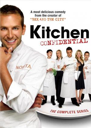 Серіал «Секреты на кухне» (2005 – 2006)