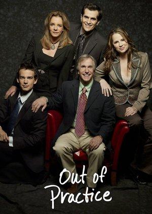 Серіал «Вне практики» (2005 – 2006)