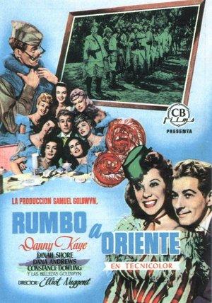 Фильм «Вступайте в ряды армии» (1944)