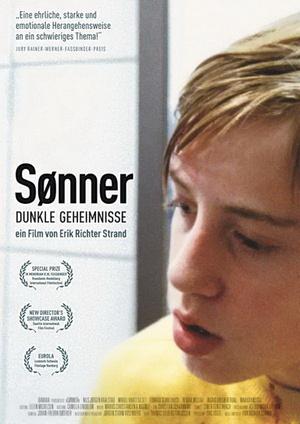 Фильм «Сыновья» (2006)