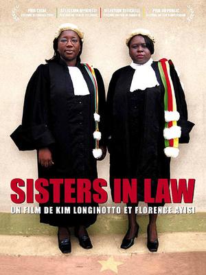Фильм «Сестры в законе» (2005)
