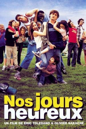 Фильм «Летний лагерь» (2006)