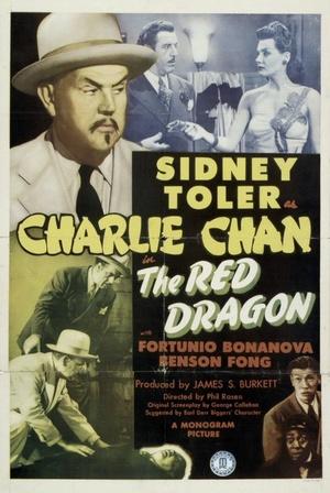 Фільм «Красный дракон» (1945)