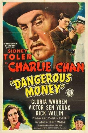 Фільм «Опасные деньги» (1946)