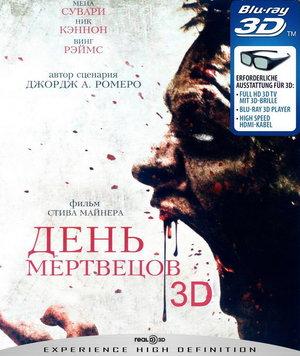 Фільм «День мерців» (2008)
