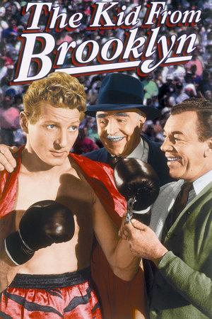 Фильм «Малыш из Бруклина» (1946)
