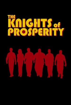 Сериал «Рыцари Процветания» (2007)