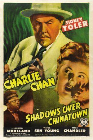 Фільм «Тени над Китайским кварталом» (1946)